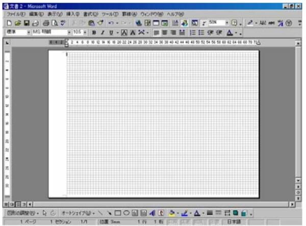 すると先ほどの白い画面は、方眼紙のようになります。全体を50%で見ると次項のような画面になります。