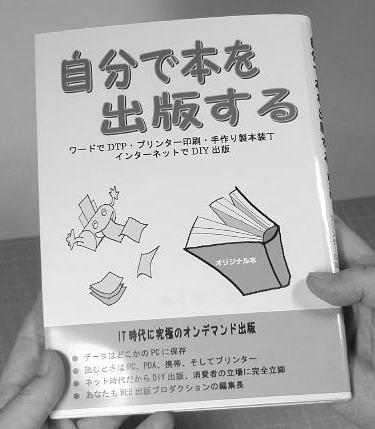 こんな感じの本が出来ます。