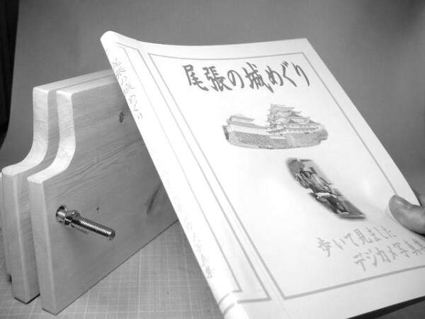 乾燥が終わった所で製本キットから取り出します。全面が光沢紙でくるまれたA4書籍の完成です。