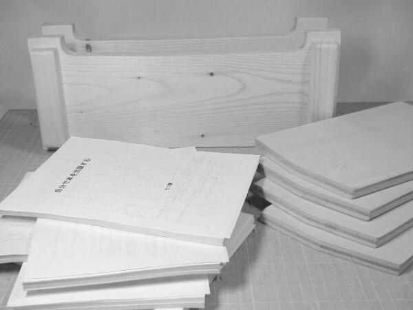 本文のプリントされたA5用紙の束、5冊分用意します。